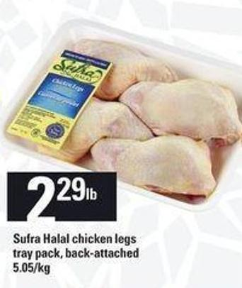 Sufra Halal Chicken Legs Tray Pack - Back-attached