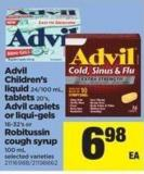 Advil Children's Liquid - 24/100 Ml - Tablets - 20's - Advil Caplets Or Liqui-gels - 16-32's Or Robitussin Cough Syrup - 100 Ml