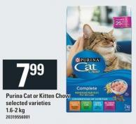 Purina Cat Or Kitten Chow - 1.6-2 Kg