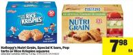 Kellogg's Nutri Grain - Special K Bars - Pop Tarts Or Rice Krispies Squares - 500 G-1.2 Kg