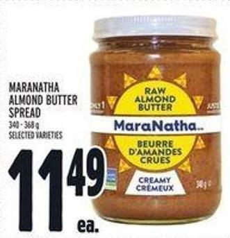 Maranatha Almond Butter Spread