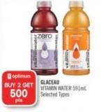Glacéau Vitamin Water 591ml