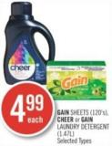 Gain Sheets (120's) - Cheer or Gain Laundry Detergent (1.47l)