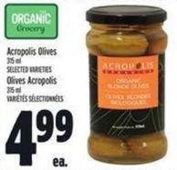 Acropolis Olives 315 ml