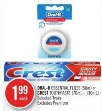 Oral-b Essential Floss (50m) or Crest Toothpaste (70ml - 130ml)