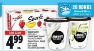 Yoplait Source | Yogourt Source Yoplait