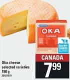Oka Cheese. 190 g