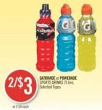 Gatorade or Powerade Sports Drinks 710ml
