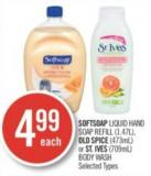 Softsoap Liquid Hand Soap Refill (1.47l) - Old Spice (473ml) or St. Ives (709ml) Body Wash