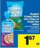 Quaker Crispy Minis Rice Chips Or Large Rice Cakes - 100-199 g