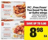 PC - Free From Too Good To Be Or Sufra Wings - 700-907 g