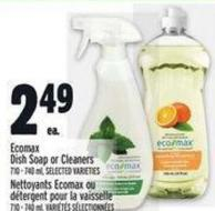 Ecomax Dish Soap Or Cleaners