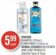Pantene Shampoo (595ml) - Conditoner (525ml) or Herbal Essences Bio:renew Hair Care Products