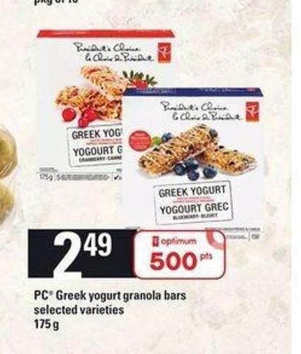PC Greek Yogurt Granola Bars - 175 g