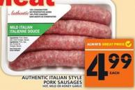 Authentic Italian Style Pork Sausages