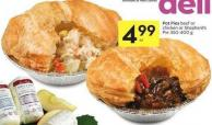 Pot Pies Beef or Chicken or Shepherd's Pie 350-400 g