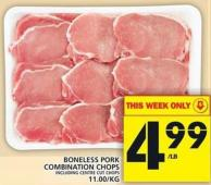 Boneless Pork Combination Chops