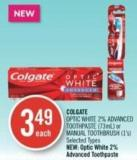 Colgate Optic White 2% Advanced Toothpaste (73ml) or Manual Toothbrush (1's)