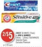 Crest 3D White (75ml) or Arm & Hammer (90ml - 120ml) Toothpaste