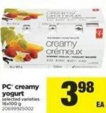 PC Creamy Yogurt - 16x100 g