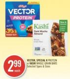 Vector - Special K Protein or Kashi Whole Grain Bars