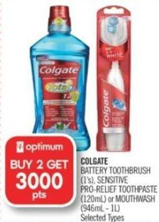 Colgate Battery Toothbrush (1's) - Sensitive Pro-relief Toothpaste (120ml) or Mouthwash (946ml - 1l)