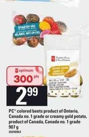 PC Colored Beets - 907 g
