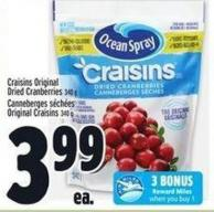 Craisins Original Dried Cranberries 340 g