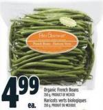 Organic French Beans - 350 G