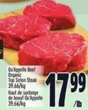 Qu'appelle Beef Organic Top Sirlon Steak