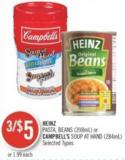 Heinz Pasta - Beans (398ml) or Campbell's Soup At Hand (284ml)