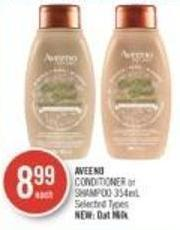 Aveeno Conditioner or Shampoo 354ml