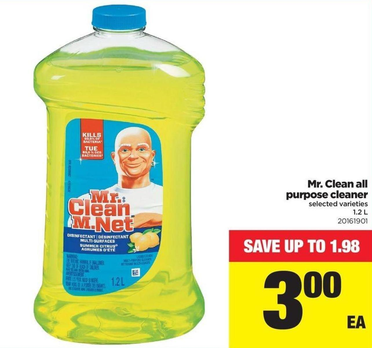Mr. Clean All Purpose Cleaner - 1.2 L