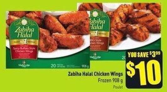 Zabiha Halal Chicken Wings Frozen 908 g