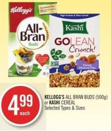 Kellogg's All Bran Buds (500g) or Kashi Cereal