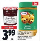 Kraft Peanut Butter 750 g - 1 Kg or Bonne Maman Jam 250 ml