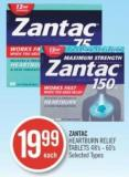 Zantac Heartburn Relief Tablets 48's - 60's