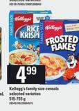 Kellogg's Family Size Cereals - 515-755 g