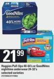 Huggies Pull-ups - 40-64's or Goodnites Nighttime Underwear - 24-32's