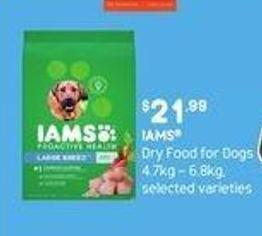Iams Dry Food For Dogs - 4.7kg-6.8kg
