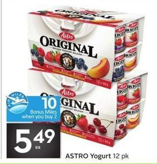 Astro Yogurt - 10 Air Miles Bonus Miles