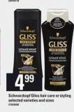 Schwarzkopf Gliss Hair Care Or Styling