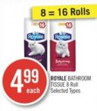 Royale Bathroom Tissue