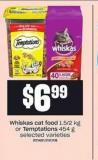 Whiskas Cat Food - 1.5/2 Kg Or Temptations - 454 G
