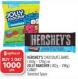 Hershey's Chocolate Bars (100g - 120g) or Jolly Rancher (182g - 198g) Candy