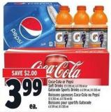 Coca-cola Or Pepsi Soft Drinks 12 X 355 Ml - 6 X 710 Ml Or Gatorade Sports Drinks 6 X 591 Ml - 8 X 355 Ml