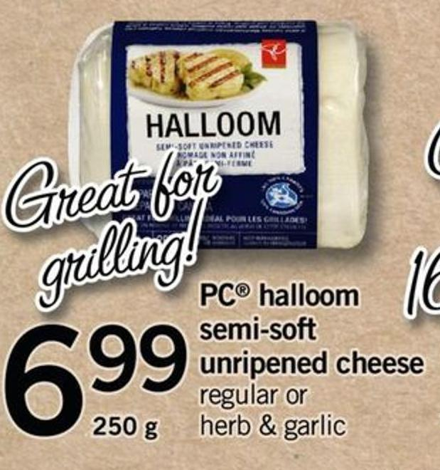 PC Halloom Semi-soft Unripened Cheese - 250 G