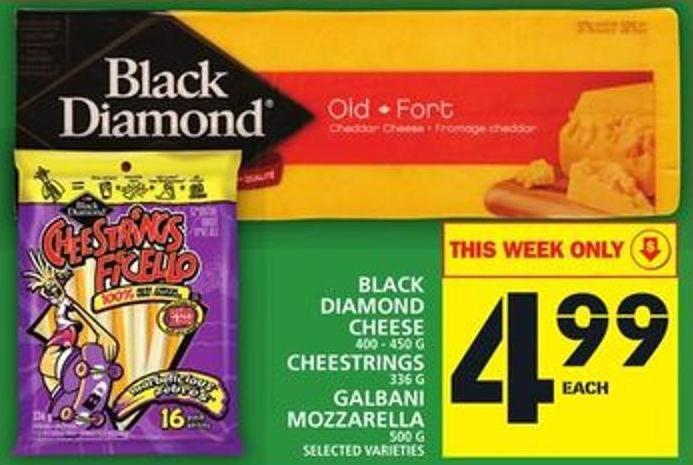 Black Diamond Cheese Or Cheestrings Or Galbani Mozzarella