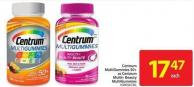Centrum Multigummies 50+ or Centrum Multi+ Beauty Multigummies