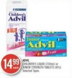 Advil Children's Liquid (230 Ml) or Junior Strength Tablets (40's)